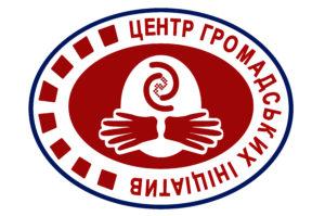 LogoCCI